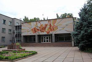 Музыкальная школа №4 г. Кривой Рог