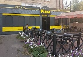 Autor's Pizza