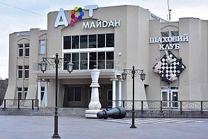 Арт Майдан