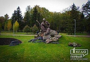 Парк Героев