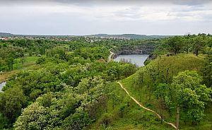 Парк Карачуновский (бывш. Парк им. Павлова)