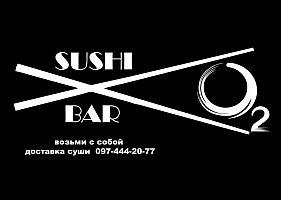 Суши бар о2