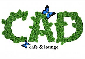 Lounge Cafe Сад