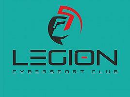 LEGION Cybersport Club