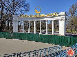 Парк Гданцевский