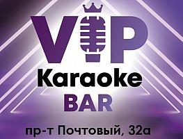 VIP Karaoke Bar