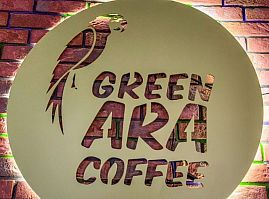 Green Ara Coffe