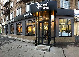 Гранд Пицца