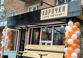 Korochka