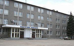 Криворожский государственный педагогический университет