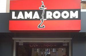Lama Room