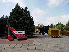 Музей горной техники СевГОКа