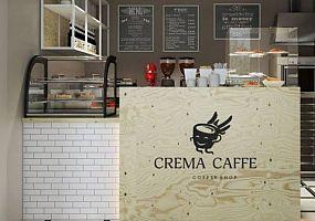 Crema Caffe