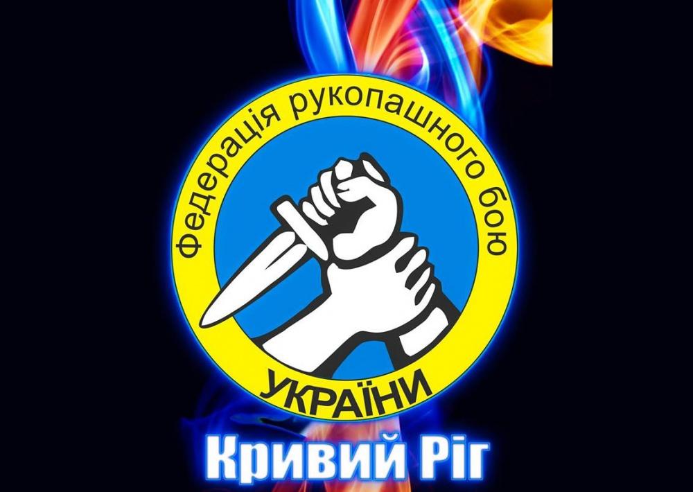 Логотип заведения