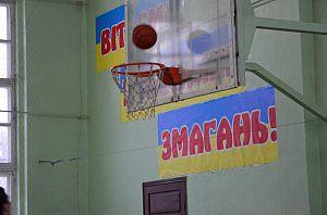 Спортивный зал КДПУ