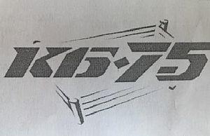 КБ-75