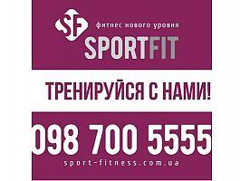 SporFit