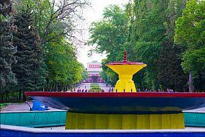 Парк Шахтерский (бывш. Парк им. 50-летия Советской Украины)