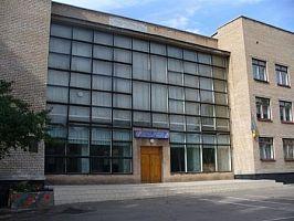 Центр детского и юношеского творчества Центрально-Городского района