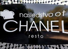 Nasledstvo Ot Chanel
