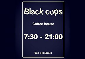 Black Cups Coffee House