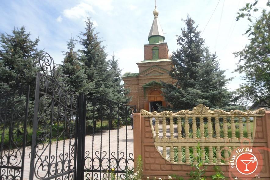 «Кривой Рог туристический»: духовно-познавательный и оздоровляющий отдых в святые целебные места