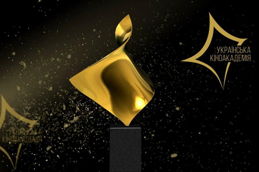 З'явився список претендентів на національну кінопремію «Золота Дзиґа»