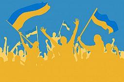 29-я годовщина независимости Украины: история борьбы, фото-воспоминания и традиции праздника