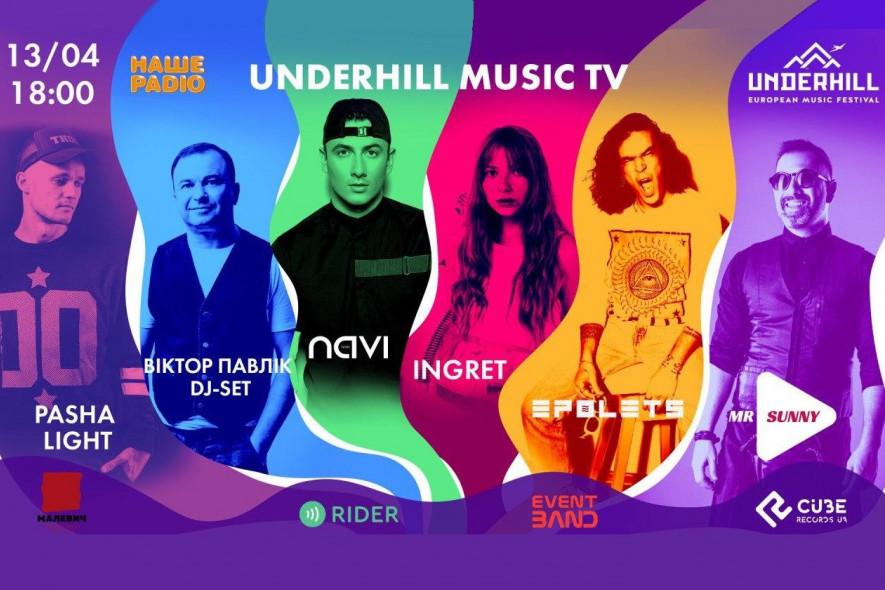 UNDERHILL влаштує наймасштабніший  безкоштовний онлайн-фестиваль!