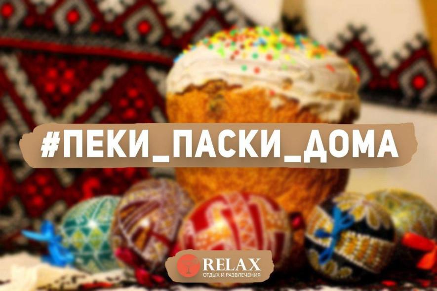 #я_готовлю_дома: рецепты необычных куличей на Пасху 2020