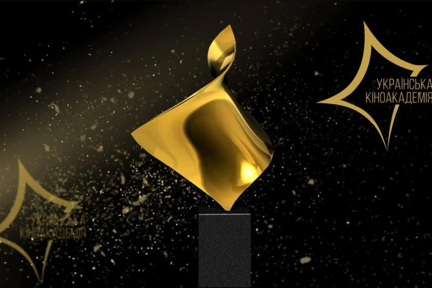 В Украине вручили кинопремию «Золотая Дзига», полный список победителей