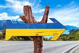 Куда поехать на выходные? 100 мест в Украине