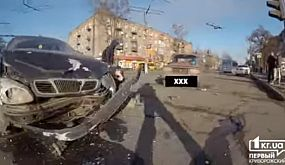 Тройное ДТП на Червоной в Кривом Роге   1kr.ua