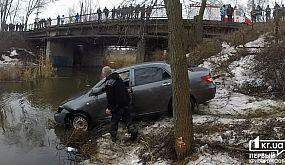 Спасатели Кривого Рога достали из реки автомобиль | 1kr.ua