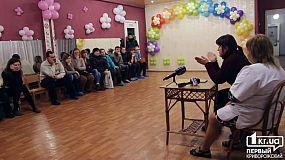 Туберкулез в детском саду Кривого Рога | 1kr.ua