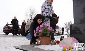 Кривий Ріг вшановує пам'ять Андрія Кузьменка 02.02.2017 | 1kr.ua