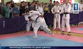Чемпионат Украины по джиу-джитсу