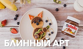 Блинный арт [Рецепты Bon Appetit]