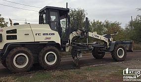 В Кривом Роге ремонтируют дорогу впервые за 20 лет | 1kr.ua