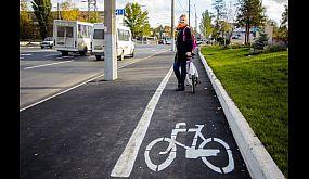 Инспекция новой велодорожки в Кривом Роге удивила | 1kr.ua