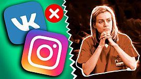 10 вещей, которые никогда нельзя делать в интернете
