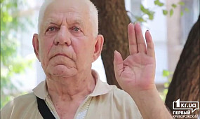 В Кривом Роге пес сделал мужчину инвалидом   1kr.ua