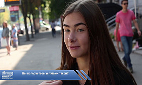 Жители Кривого Рога на такси ездить не бросят | 1kr.ua