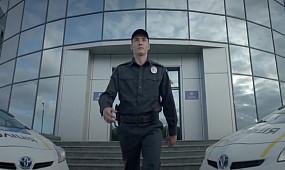 Оголошено Набір до патрульної поліції Кривого Рог