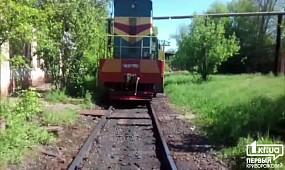 Шахтеры ЕВРАЗ бастуют в Кривом Роге | 1kr.ua