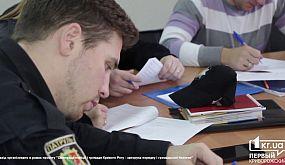 Криворожские копы учат английский | 1kr.ua