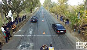 Зрелищный Drag-Racing в Кривом Роге | 1kr.ua