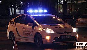 В Кривом Роге в результате ДТП погибла женщина (18+) | 1kr.ua