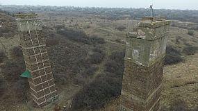 Шукач | Руины железнодорожных мостов. «Красный мост», Кривой Рог