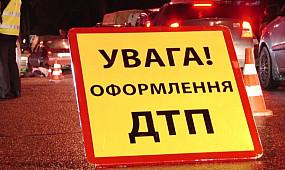 Расследование ДТП на Гагарина